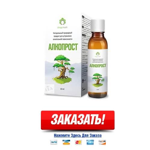 ойхер дмитрий яковлевич сосновый бор алкоголизм лечение
